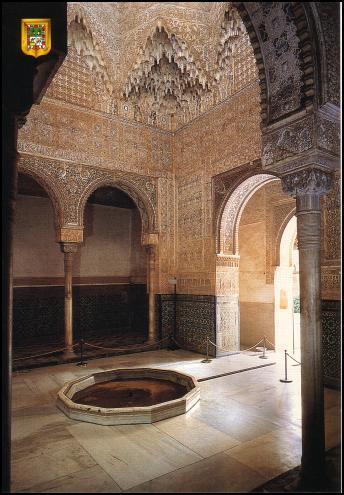 Granada - Spa en dos hermanas ...