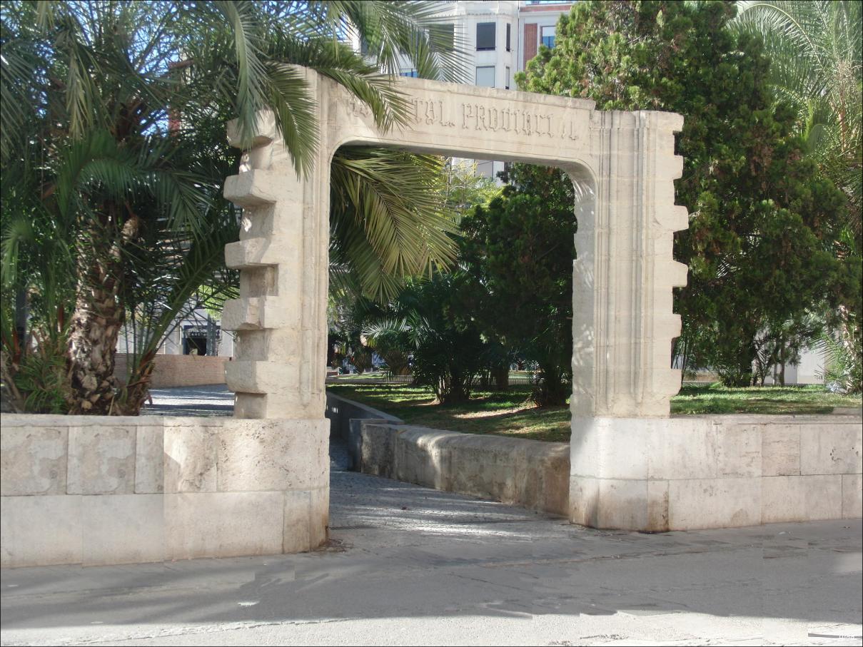 Jardines jardin arqueologico for Calle el jardin